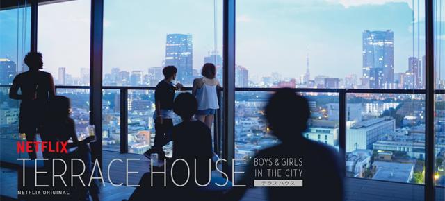 Novidades netflix maio e junho niji zine for Terrace house netflix cast